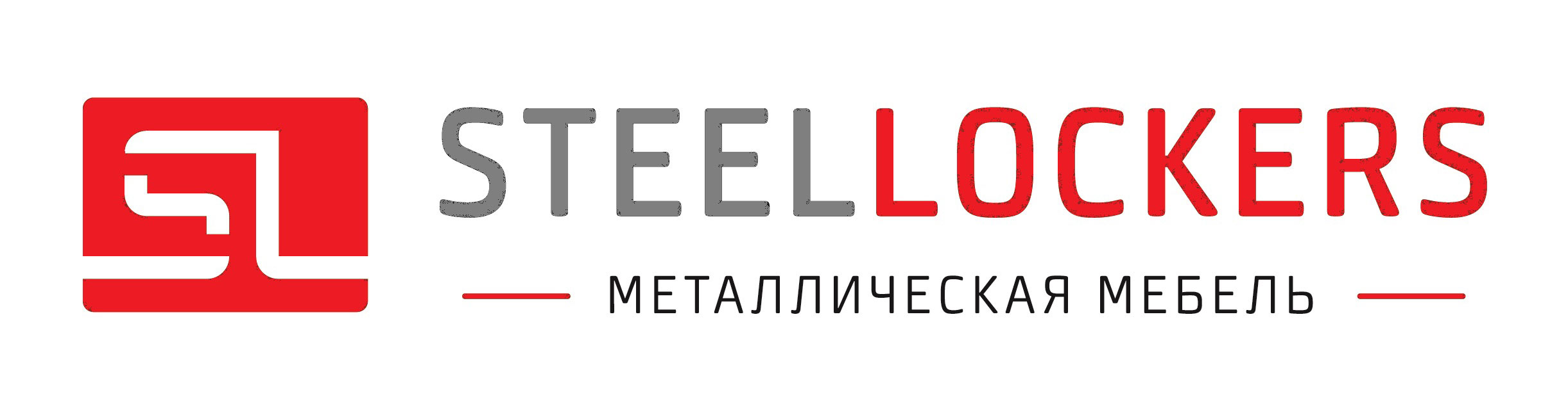 Steellockers